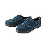 安全鞋【防砸透氣】【夏季好選擇】【銷量高品質好】