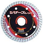 Scissors砂輪(干式)_紅波型