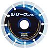 Scissors砂輪(干式)_藍色扇型
