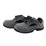 TRIPPER輕便安全鞋
